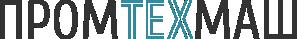Логотип Промтехмаш